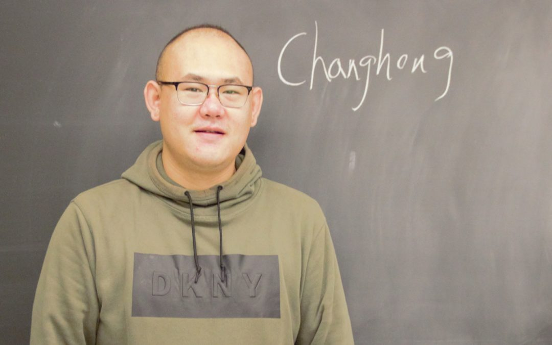 Changhong Cao