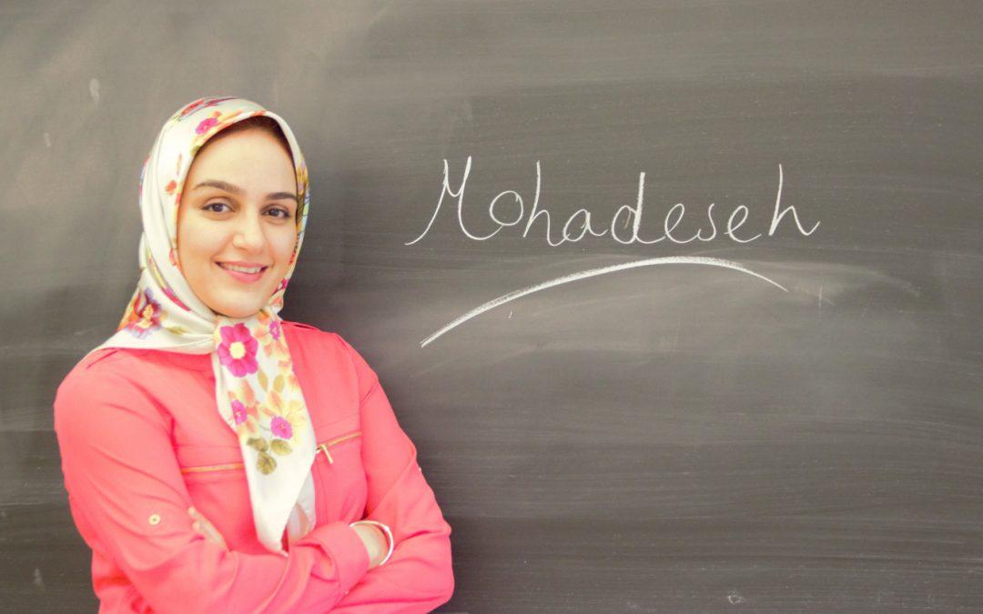 Mohadeseh Mousavi